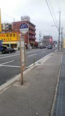 「南武庫之荘五丁目」バス停留所