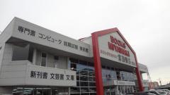 宮脇書店尾西店