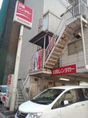 日産レンタカー東上野
