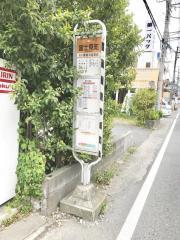 富士見町(鎌倉市)駅