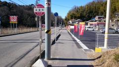 「志賀町」バス停留所