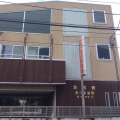 舟川柔道塾