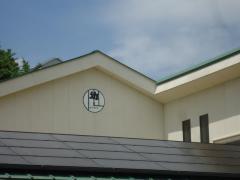 ルンビニ幼稚園
