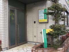 辻山動物病院