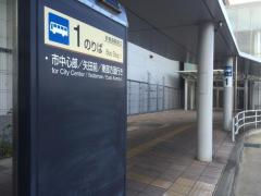 新青森駅南口駅
