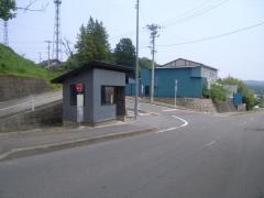 「横手」バス停留所