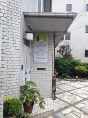 吉池獣医科病院