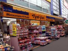 マツモトキヨシ上野アメ横Part2店