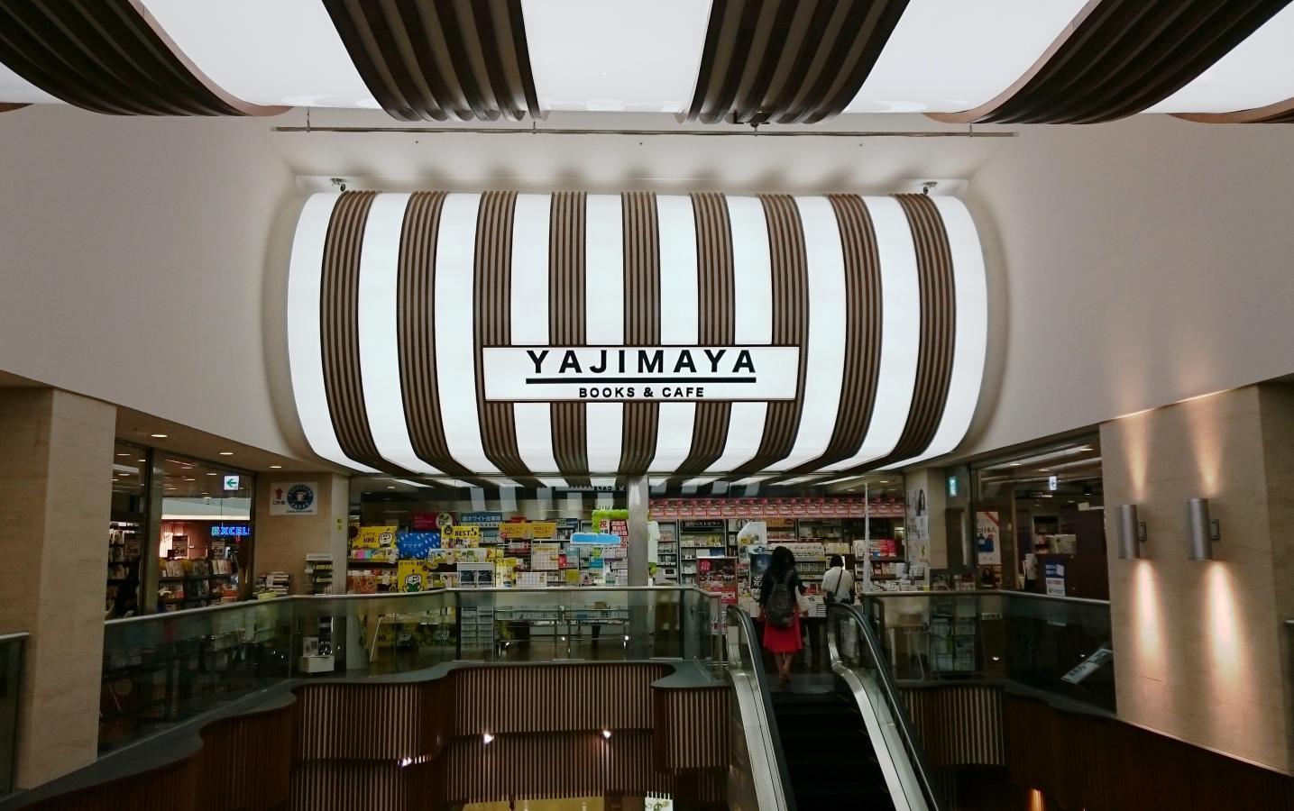 谷島屋書店浜松本店(浜松市中区...