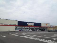 ゲンキー関東新店