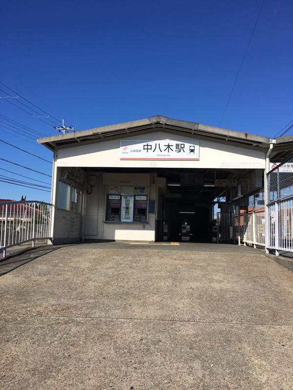 中八木駅(明石市)の投稿写真一...