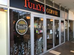 タリーズコーヒー イーサイト籠原店