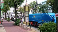 「大井第一小学校」バス停留所
