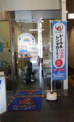 駅レンタカー高松駅営業所