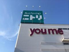 ニトリゆめタウン高松店