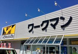 ワークマン高山三福寺店