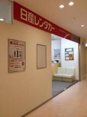 日産レンタカー渋谷クロスタワー