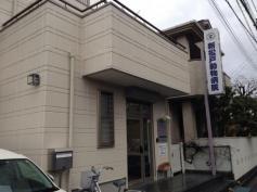 新松戸動物病院