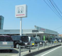 Honda Cars下関綾羅木店