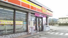 デイリーヤマザキ肥前大渡店