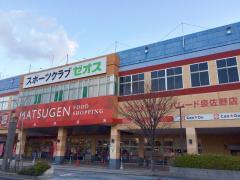 松源パレード泉佐野店