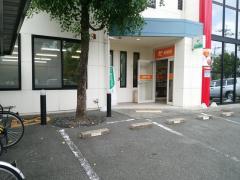 佐賀城内郵便局