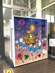 JINJIN・Pasar三芳店