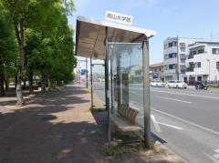 「岡山大学筋」バス停留所