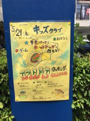 日本福音キリスト教会連合 泉キリスト教会