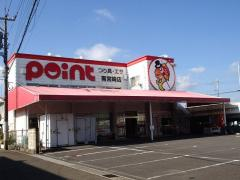 ポイント&ペグ南宮崎バイパス店