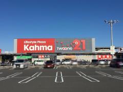 DCMカーマ21瑞穂店