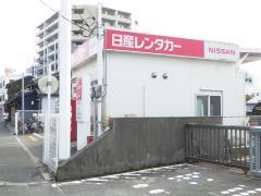 日産レンタカー茨木駅前