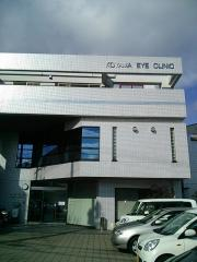 小山眼科医院