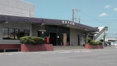 伯耆大山駅
