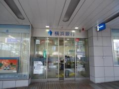 横浜銀行橋本支店
