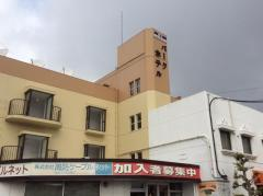 柳井パークホテル