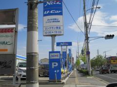 ネッツトヨタ和歌山国体道路店