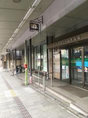 第四銀行十日町支店