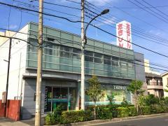瀧野川信用金庫入谷舎人支店