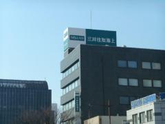三井住友海上火災保険株式会社 和歌山支店和歌山支社