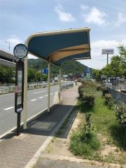 「丸山下」バス停留所