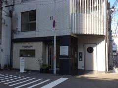 棚橋歯科医院