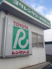 トヨタレンタリース佐賀武雄店