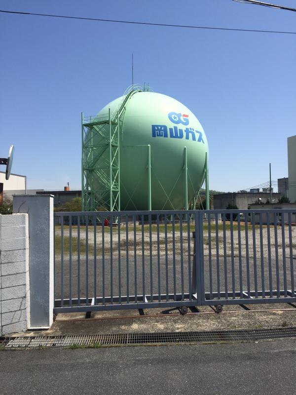 岡山ガス株式会社 本社(岡山市...