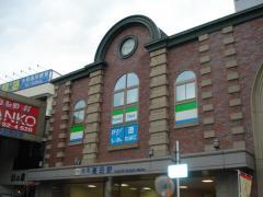 大和高田駅
