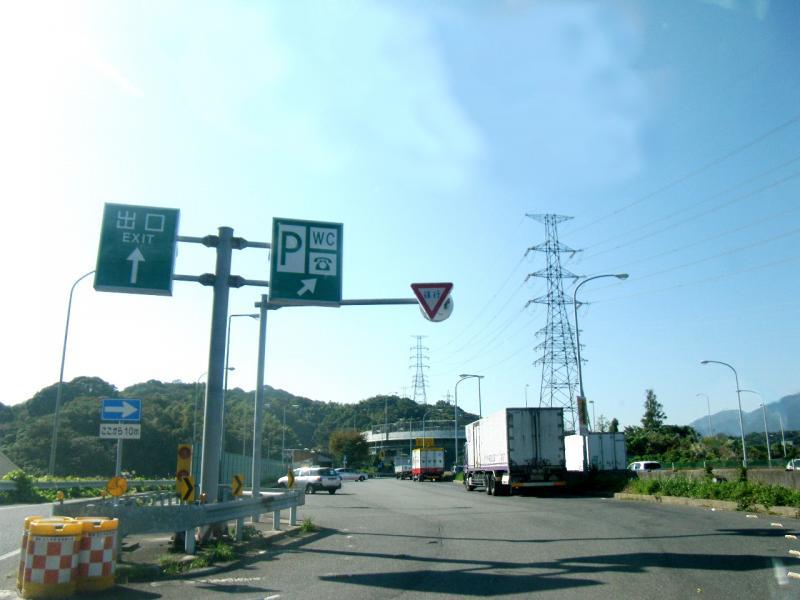 貴重なパーキング 山路PA(北九...