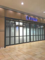 横浜銀行湘南シークロス支店