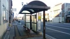 「本町二丁目」バス停留所