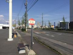 「宇佐」バス停留所