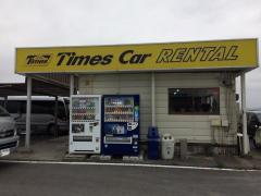 タイムズカーレンタル仙台空港店